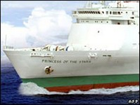 Phillipine_ferry